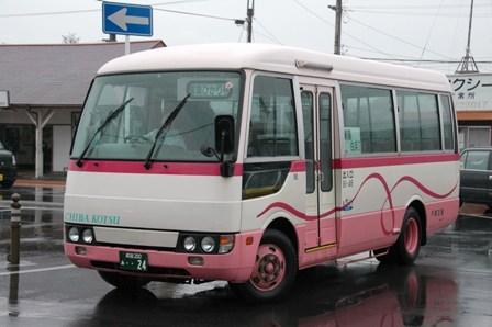 横芝光町循環バス - JapaneseClass.jp