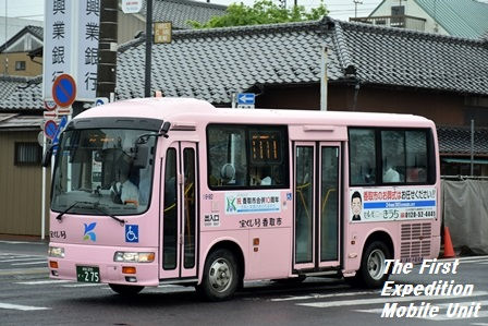 社番変更】千葉交通・29-92→19-9...