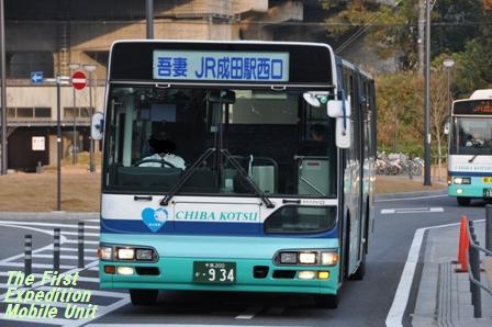 千葉交通・調査日誌: 2011年11月の21件の記事
